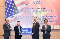 越南对美国出口一百万只口罩