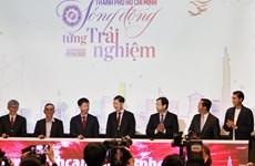 2020年胡志明市国内旅游刺激计划正式发起