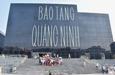 6月初至今广宁省游客到访量达12.2万人次