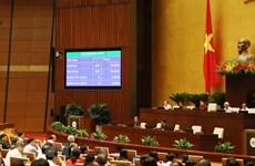 国际媒体纷纷报道越南国会批准《越南—欧盟自由贸易协定》