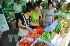 越南与日本消费品在线交易会将于6月30日举行