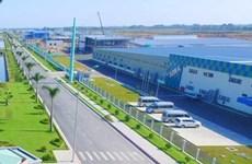 永福省升龙工业区引进外资占该省各工业区引进外资总额的近70%