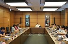 越南第十四届国会第九次会议:向国会提交国家选举委员会候选人人选方案