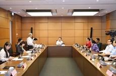 第十四届国会第九次会议:建议完成向近8000万公民发放公民身份号码的计划