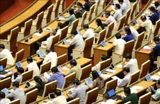 越南第十四届国会第九次会议公报(第十三号)