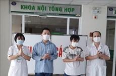 新冠肺炎疫情:10日下午越南无新增确诊病例  12例患者继续接受治疗