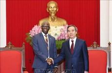 世界银行继续在越南发展事业上提供支持