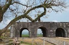 越南旅游:世界文化遗产—胡朝城推出门票优惠活动