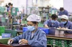 国际社会对后疫情时代越南经济复苏展望给予积极评价