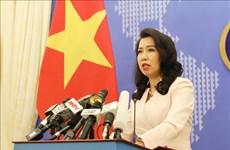 外交部发言人黎氏秋姮:各国应为维护东海和平与安全做出努力