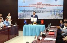 岘港市与澳大利亚黄金海岸市建立友好合作关系