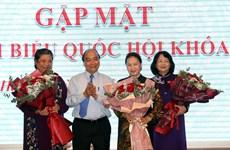 越南政府总理亲切会见国会妇女代表
