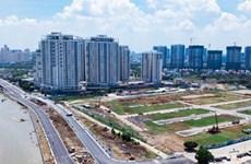 为越南房地产市场注入冲力