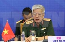 继续深化越南与欧盟的防务合作关系