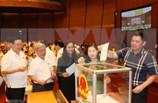 越南第十四届国会第九次会议公报(第十五号)