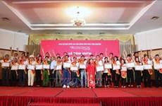 2020年越南全国100名献血积极分子第14次表彰会在河内举行