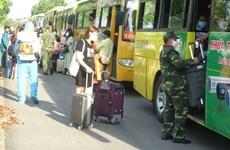 广南省345名公民集中隔离期满安全回家