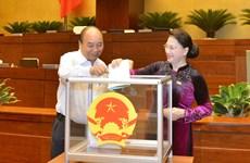 第十三届国会第九次会议通过国家选举委员会副主席和委员名单