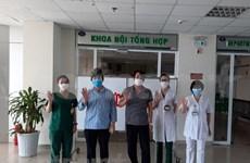 新冠肺炎疫情:越南新增确诊1例 新增治愈2例