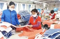 EVFTA——越南经济增速回升的机会