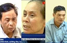 河内市同心乡扰乱社会秩序案:建议对29名嫌犯提起公诉