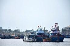 关于至2025年打击非法、不报告和不管制捕鱼的港口国措施协定实施计划获批