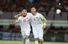 FIFA排名:6月越南国足排名保持不变 位列世界第94位
