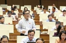 第十四届国会第九次会议:讨论经济社会和国家预算问题