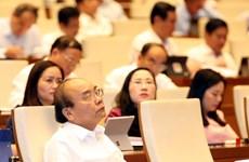 越通社简讯2020.6.13