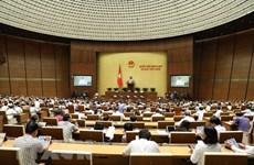 第十四届国会第九次会议明日进入最后一个工作周  讨论和决定许多重要问题