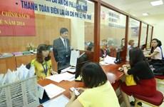河内市行政制度改革各项指标取得全面进展
