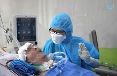 6月15日下午越南无新增病例   英国飞行员已3天自主呼吸