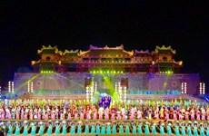 一系列精彩的文化活动将亮相2020年顺化文化节