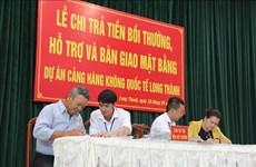 政府总理阮春福要求尽早做好龙城国际航空港项目征地拆建补偿安置工作