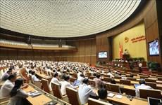 越南第十四届国会第九次会议公报(第十七号)