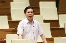 越南第十四届国会第九次会议:促进国家重点项目资金到位