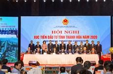 清化省在2020年清化省投资促进会议上招商引资125亿美元