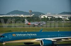 捷星太平洋航空公司即将更名为太平洋航空公司