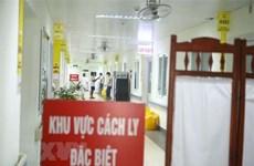 新冠肺炎疫情:越南全国仅剩6例新冠阳性病例