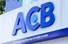 ACB预计发行国际债券 将股票交易转到HOSE