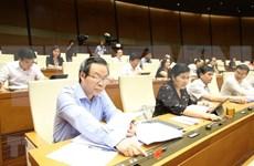 越南第十四届国会第九次会议公报(第十八号)