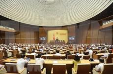 越南第十四届国会第九次会议:坚持捍卫国家领土主权和边界安全