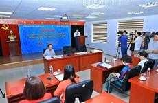 越南革命新闻日95周年:越南国家新闻奖颁奖仪式将于6月21日举行