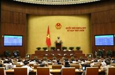 越南第十四届国会第九次会议:通过《法院调解与对话法》和《青年法》