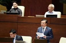 越南第十四届国会第九次会议表决通过《青年法》(修正案)和《法院调解与对话法》