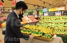 越南香蕉正式进入韩国乐天大型连锁超市