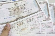 越南政府债券招标发行:成功筹资6.4万亿越盾