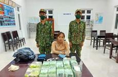 越南边防部队成功摧毁一跨国贩毒团伙 收缴31公斤冰毒