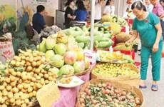 河内市协助各地方销售安全水果、农产品