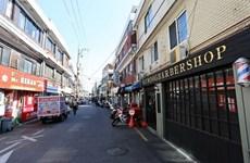 促进越南与韩国的旅游交流合作